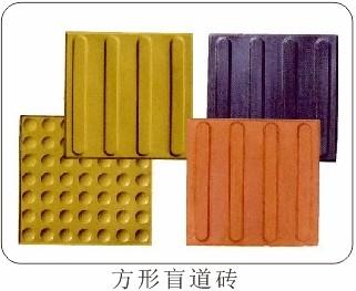 机制条纹砖