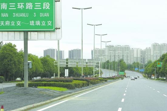 成都市三环路路面改造工程